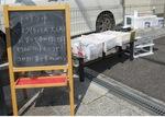 同施設の駐車場で行われる手作り市