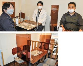 シールドを開発、設置した(左から)柴田さん、八木さん、虎石さん(上)/設置されたシールド