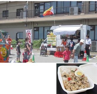 ▲6月24日に緑区内で行われた「移動式子ども食堂」▶初回は多国籍料理を提供するキッチンカーが出張、「ガパオライス弁当」をふるまった