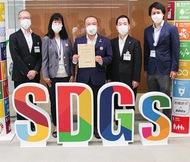 SDGs未来都市に