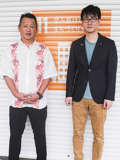 大島を元気にしようと協力する飯塚代表(右)と内田自治会長(左)=1日、リリマート商店会