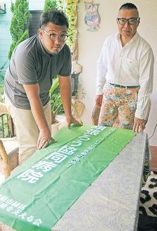 支援ののぼり旗も作成、同会メンバーの店に掲げるという(右:江成代表、左:事務局の梶山さん)