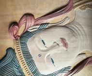 「和」の文化を体験
