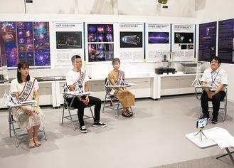 動画撮影で質疑応答をする、(左から)市観光親善大使の岩永さん、鈴木さん、西島さんと、JAXAの大川さん=11日