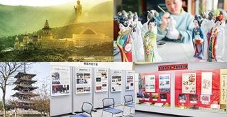 (上段左から)国家観光地として認定されている霊山聖地、色彩が鮮やかな泥人形(下段左から)両市が共同で無錫市に建設した「友好園」に建立された五重塔、市庁舎の紹介展