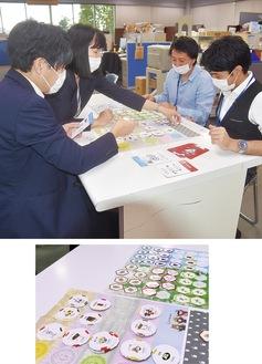 ゲームを楽しむ同推進室の職員(上)/相模原仕様のカードゲーム