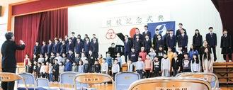 全学園生で新校歌を斉唱した=14日、青和学園体育館