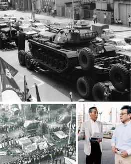 (上)横浜ノースドッグ手前で停められた戦車(左下)西門付近で機動隊による阻止線に守られて行われた強行搬出(右下)取材する小池プロデューサー