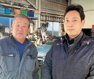 「車の事何でも相談下さい」と久保悟社長(左)と武史専務