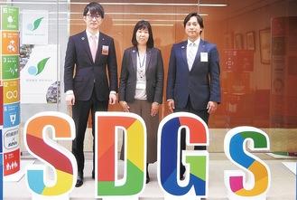 左から相模原JCの飯塚理事長、市SDGs推進室の丸小野室長、津久井JCの久保理事長