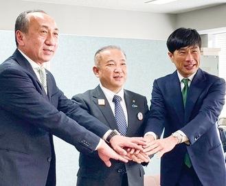 発足を喜ぶ(左から)小西社長、本村市長、望月会長=SC相模原提供