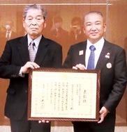 気候研究で環境大臣賞