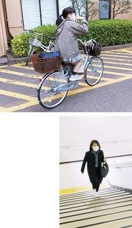 自転車通勤と階段使用に取り組む同協会従業員=市スポーツ協会提供