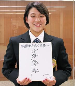 競泳400mと800m女子自由形で東京五輪代表に内定した小堀さん=2月19日、相模原市役所訪問時に撮影