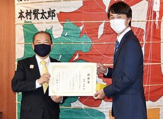 感謝状を受け取る中澤さん(右)と本村市長