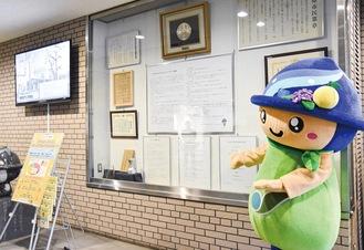 市役所ロビーに掲示される条例全文を示したパネルと「さがみん」