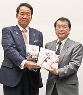 協同病院へ163万円寄付