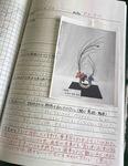 鈴木さんが荒川指導員と交わした日誌(写真は同展で関東ブロック賞を受賞した作品「良夜」)。