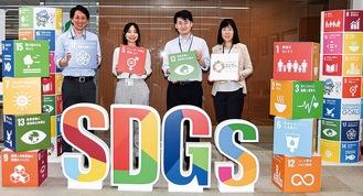 市SDGs推進室の職員=市役所本庁舎
