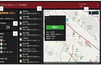 避難所の開設・混雑情報などが地図上で示されるようになった防災マップ