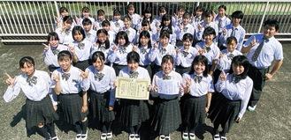 11日に行われる東関東吹奏楽コンクールに挑戦する吹奏楽部の部員たち=同部提供