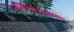 串川中学校校庭のフェンスにも掲出