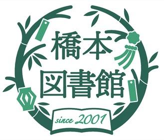 市の「緑」と緑区の「若竹色」の2色で構成される