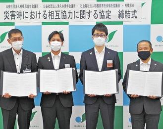 左から笹野会長、久保津久井JC理事長、飯塚相模原JC理事長、本村市長=9月29日、市役所