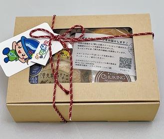 フェアで販売される「推し土産スイーツ」のギフトセット=相模原市提供写真