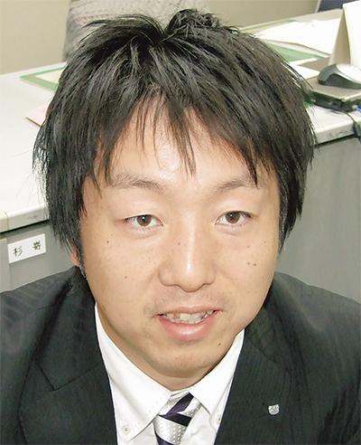 杉崎 文俊さん