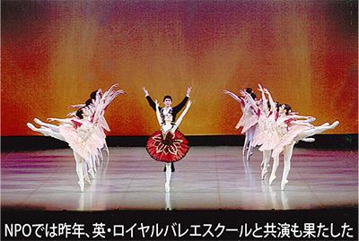 市内初 プロバレエ団誕生
