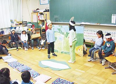 藤野小が文部科学大臣表彰