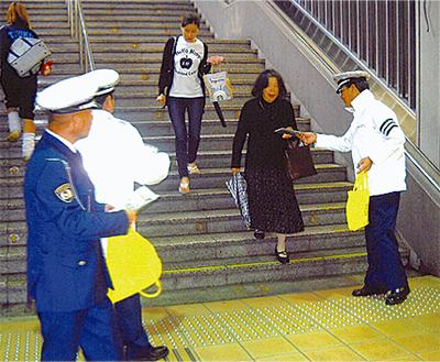 事故防止を橋本で訴え