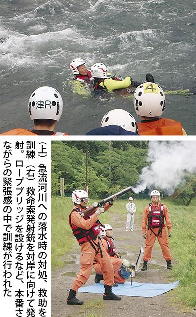 目指せ水難事故