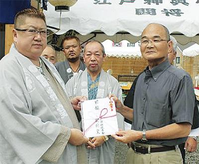 闘将皇が津久井社協に5万円を寄付