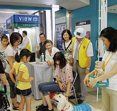 盲導犬に約13万円寄付