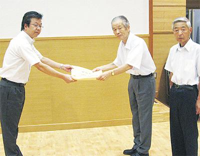 藤野町山岳協会が表彰