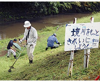境川沿いを草刈り