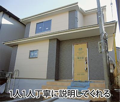 檜造りの家が坪33・1万円