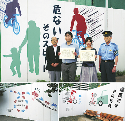 壁画で自転車防犯を啓発