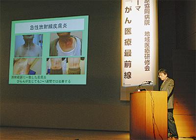 癌の治療法を講演