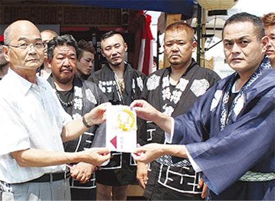 闘将皇(すめらぎ)が津久井社協に3万円を寄付