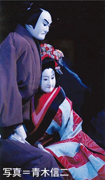 300年伝統橋本にて