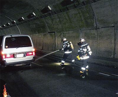 トンネル火災を想定