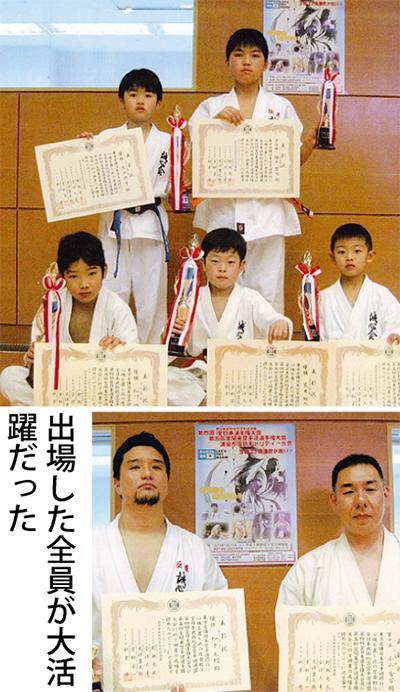 誠心会7選手が全員入賞
