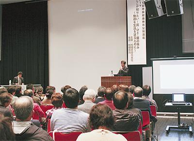 公開講座に200人超
