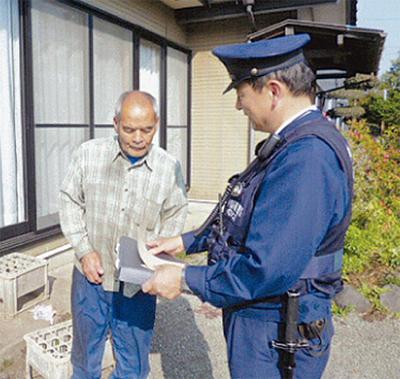 巡回 カード 警察 連絡 警察から巡回連絡カードのお願いは無視して良い
