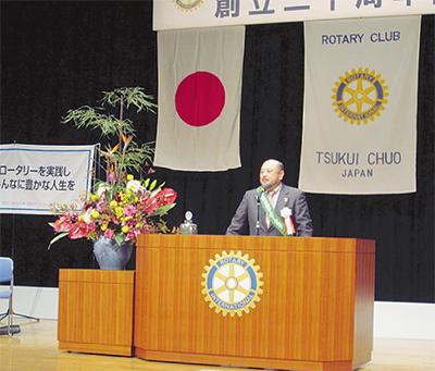 津久井中央RCが20周年