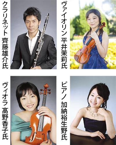 神奈川フィルコンサート