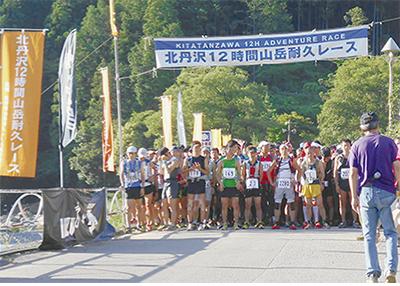 北丹沢12時間山岳耐久レースを応援しに行こう